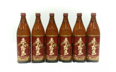 赤霧島5合瓶6本セット