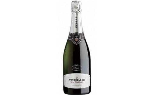 (1439)イタリアンの至宝 世界No. 1スパークリングワイン「フェッラーリ」
