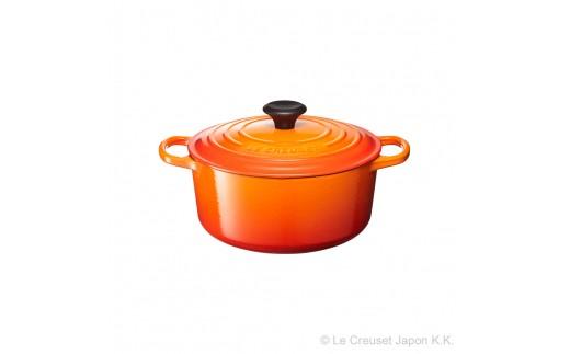 【R-54】Le Creuset ル・クルーゼ シグニチャーココット・ロンド 24cm (オレンジ)