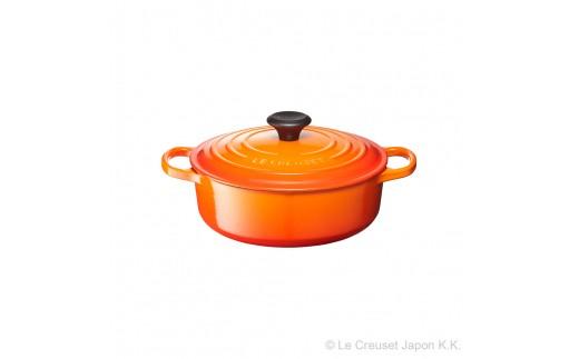 【R-59】Le Creuset ル・クルーゼ シグニチャーココット・ジャポネーズ 24cm (オレンジ)