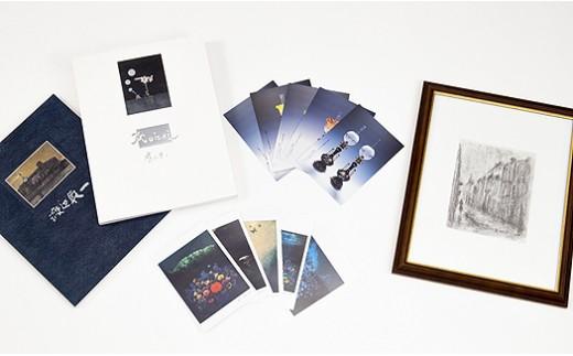 【№02402-0022】鷹山宇一  画集・素描シート・絵はがき、  渡辺貞一 画集セット