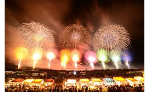 HA3 酒田花火ショー2018 特別観覧席チケット マス席(大人4名)
