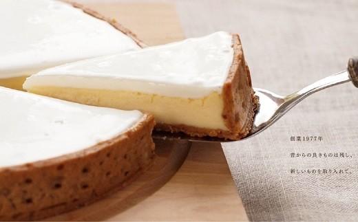 125 チーズケーキ(18cm)スイーツ マッターホーン