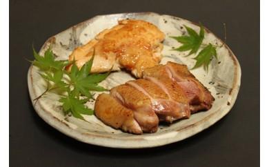 (14,000pt)【ほんまもん志向】熊野地鶏 新鮮朝びきまるごと1羽セット(メス) ※限定50セット