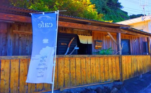 B29-8河津茶屋お食事券