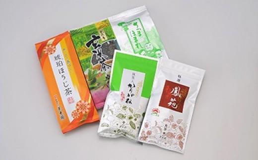 8A-10お茶の美老園 バラエティセット