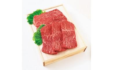 黒毛和牛モモステーキ(赤身) 4等級以上 1kg(100g×10枚)
