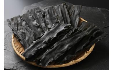 利尻亀一「利尻産天然昆布(竹)2.5kg」