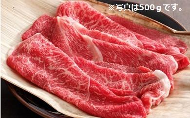 近江牛[上] すきやき用 モモ・バラ 1kg【Y062-C】