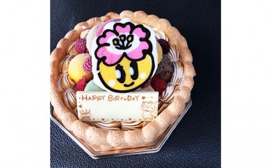 [№5544-0102]みくちゃんのアイスケーキ