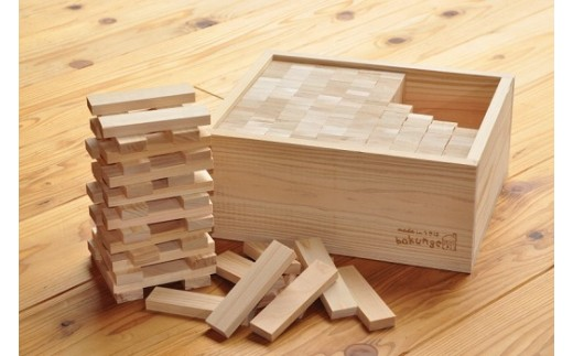C763 木工&カフェ 木ん家 九州産杉の木製 うきうっ木