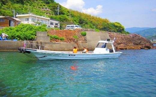 C29-9漁業体験クルーズ家族券(4名様分)、河津茶屋にてソフトドリンクサービス付き