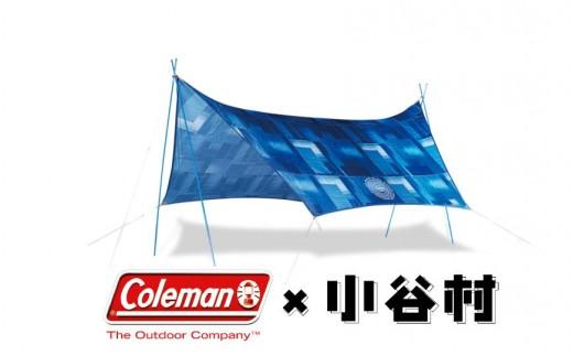 コールマン|IL XPヘキサタープ/MDX