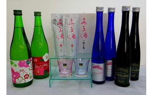 B033 おもいっきり姫酒セット甘酒付き