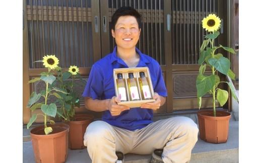 021 十代目又七22歳の無農薬・無化学肥料栽培「えごま油」3本