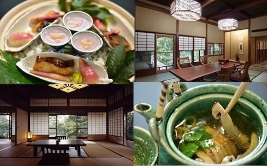 550-01jin 元湯陣屋の貴賓室と本格・逸品会席料理を堪能一泊二食2名様プラン
