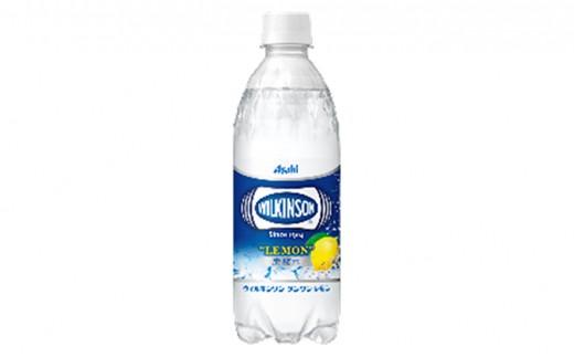 [№5546-0117]ウィルキンソン タンサン レモン PET500ml×24本