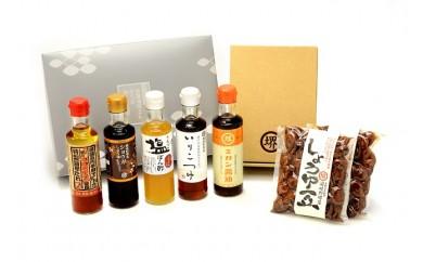 [№5803-0336]うたづの塩ぽん酢とおしょうゆ豆のセット
