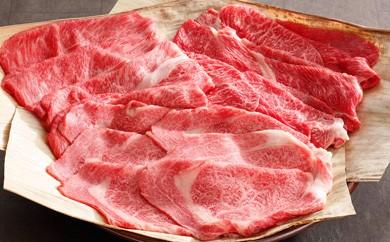 近江牛すきやき食べくらべセット[上][吟]「極]各500g【Y037-C】