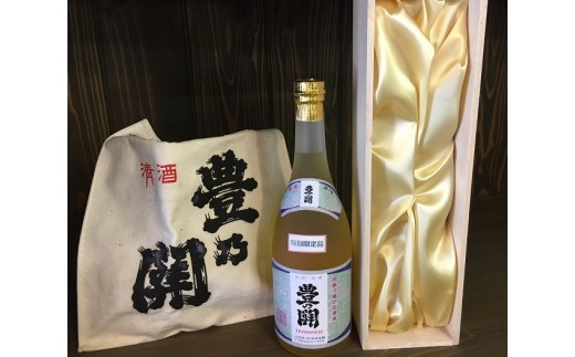 E-53 豊乃関 15年熟成古酒(720ml)【豊後高田市限定超レアなお酒】