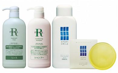 [№5803-0343]ライスパワーエキス配合  乾燥肌に最適   お風呂周り商品