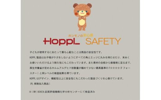 HOPPL(ホップル)は『HOPE=希望』と『PIONEER=開拓』、『PLAY=遊ぶ』からなる造語です。