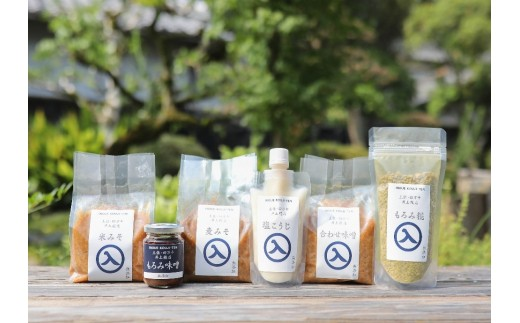 Lik-04 井上糀店の味噌と糀商品のセット