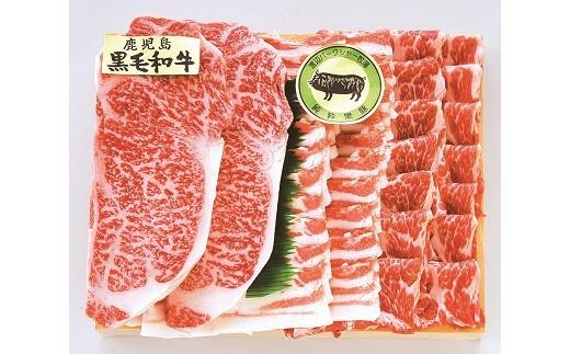 8C-04鹿児島県産黒毛和牛ステーキ・黒豚しゃぶしゃぶ詰合せ