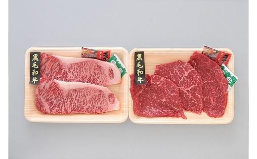 8C-05鹿児島県産黒毛和牛 ステーキ詰合せ