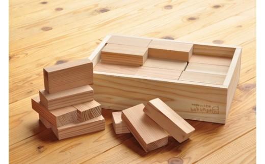 C765木工&カフェ 木ん家 耳納杉のつみき
