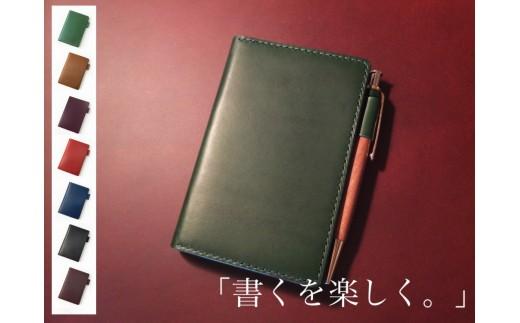 【2-28】SIRUHA手帳 ドイツ製金具と名入れセット