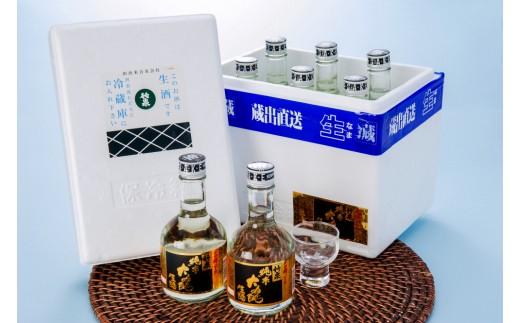 C-54【お中元】竹泉 純米大吟醸 生酒 300ml×6本セット(清酒グラス付き)【限定30個】