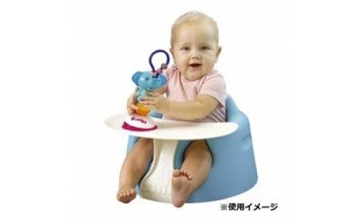 (1405) Bumbo(バンボ)/ベビーソファー&専用トレイセット(専用ベルト付き)