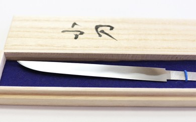[№5735-0266]安藤広康 小刀