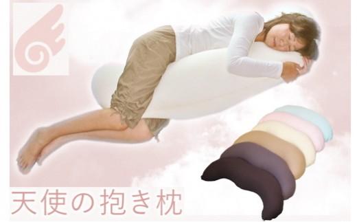 【G0087】国産 天使の抱き枕:配送情報備考 サイレントブラック