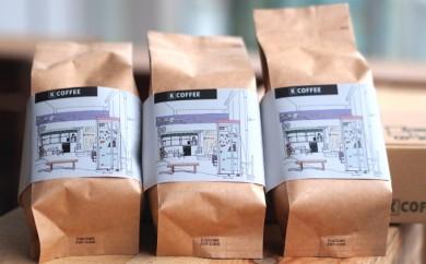 [№5990-0105]自家焙煎のコーヒー粉セット
