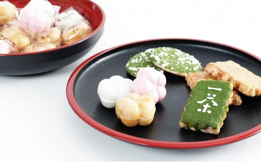 [№5656-0401]<久保山米菓>米菓詰合せ4種