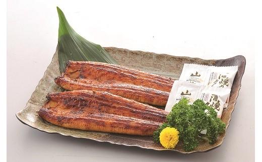 8B-50うなぎ蒲焼(鹿児島県産)(B)