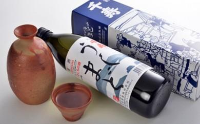 [№5735-0283]清酒「千寿」 特別本醸造原酒 うしまど