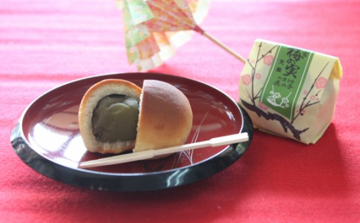 C-7 和菓子「梅の実」詰合せ(25 個)