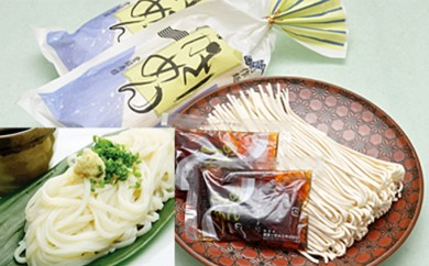 [№5990-0114]しこしこイカ刺しの食感「いかさし麺」
