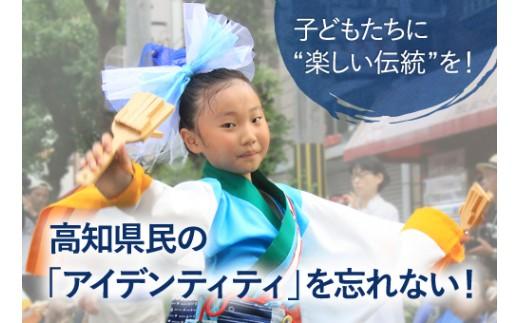 【Bコース】子どもたちからのお礼