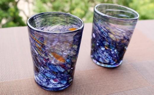 『現代の名工』宮国次男作 琉球ガラス(グラス2個セット)ネイビー