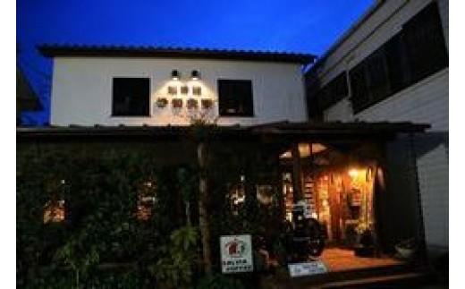 地元で永く愛される老舗コーヒー店「サルビアコーヒー」