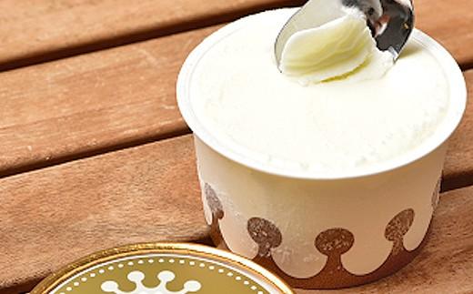 ガンジー牛アイスクリーム
