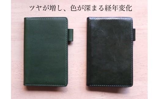 SIRUHA手帳ドイツ製金具と名入れセット4