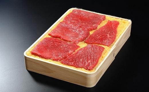 【3-35】松阪牛味噌漬
