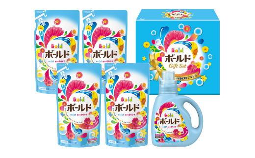 S8-04 P&Gボールド液体洗剤ギフトセット PGLB-30T【ありがとう、平成キャンペーン】