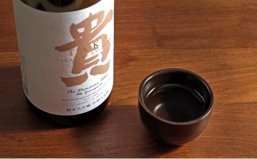 [№5562-0011]『貴』 純米大吟醸 720ml 2本