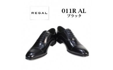REGAL リーガル(ブラック) バルモラル(内羽根)牛革ビジネスシューズ(ストレートチップ)011RAL(サイズ:24.5~26.5)【バリエーションBR74f-BR74j-V】
